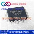 全新进口原装  SDA7123  视频转换IC芯片  品牌:SDA  封装:QFP-48