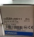 E3X-HD11光纤放大器