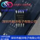 全新进口原装  SGM4895YPMS8 音频功率IC芯片 品牌:SGMICRO 封装:MSOP-8