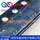 全新进口原装  SGM6600-5.0  升压稳压IC芯片 品牌:SGMICRO 封装:SGMICRO