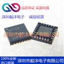 全新进口原装 TPS51123RGER  51223 电源IC芯片 品牌:TI 封装:QFN-24
