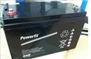 GNB蓄电池12V40AH美国Powerfit 正品包邮