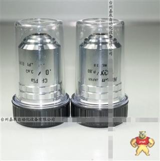 Nikon CF Plan EPI ELWD 100x/0.80 CF无限远校正系统物镜 议价