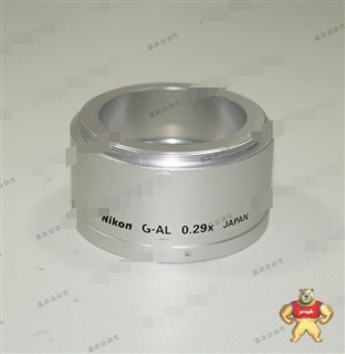 Nikon G-AL 0.29X 体视显微镜 辅助物镜 大物镜
