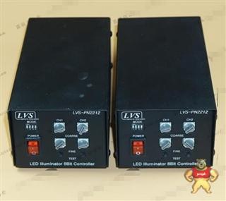 韩国LVS LVS-PN2212 DC12V两路LED光源控制器