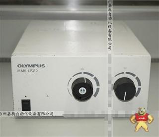olympus MM6-LS22 STM6工具显微镜 卤素光源机
