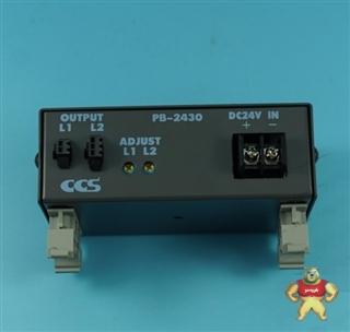 CCS PB-2430 9成新