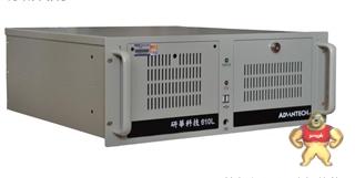 研华工控机箱IPC-610L/6113P4R/250W带底板可上全长卡PCA-6011