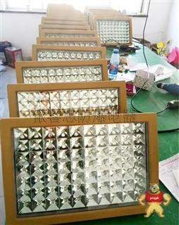 CCD97-70Wled防爆泛光灯价格