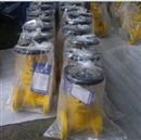厂家专业生产J41F-16C专用阀质量优质低价批发