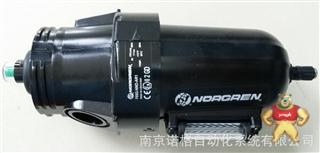 NORGREN 诺冠过滤器F68G-NND-AR1 特价销售