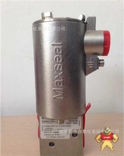 IMI MAXSEAL 原装进口100%正品电磁阀 Y013AA1H2MS 一级代理