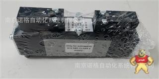IMI NORGREN 原装正品电磁阀 VS26SA11DF213A  授权代理特价