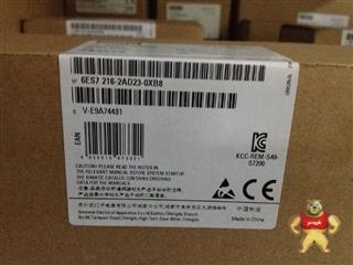 枣庄西门子CPU226 PLC及编程维修