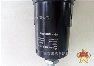 IMI NORGREN 诺冠原装正品溢流阀V64H-NND-RMN 一级代理