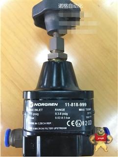 IMI NORGREN 诺冠精密减压阀 11-818-999 授权一级代理特价