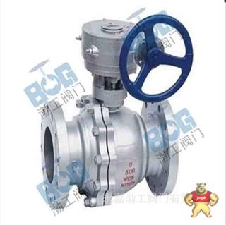 厂家直销Q341F蜗轮法兰浮动球阀质量优质低价批发
