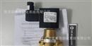 IMI NORGREN Buschjost 德国原装电磁阀8254152.9176一级代理