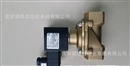 IMI NORGREN Buschjost 德国原装电磁阀8254400一级代理价销售