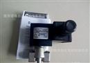 IMI NORGREN  BUSCHJOST原装正品电磁阀8261186.9186一级代理