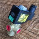 「惠享折扣 现货供应」ATC05044英格索兰二位三通电磁阀