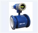 厂家直销LDE系列智能电磁流量计 智能电磁流量计质量优质