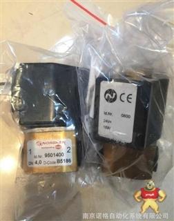 诺冠 NORGREN 海隆电磁阀9501400.0800.02400,授权代理,特价