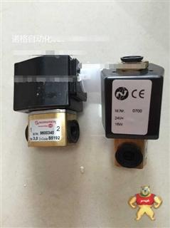 IMI NORGREN HERION 诺冠海隆原装正品电磁阀9600340一级代理
