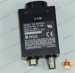 SONY XC-ST50CE 黑白CCD工业相机