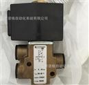 NORGREN HERION 原装正品电磁阀 2401107等24011系列一级代理
