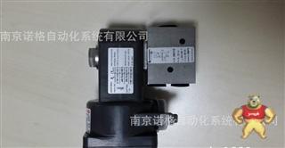 IMI HERION 原装正品电磁阀 2401112.4660.024.00特价 -VAT