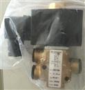 NORGREN HERION 电磁阀2401138.3803.230.50 授权代理特价