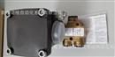 IMI NORGREN HERION 原装正品电磁阀2401153.4681 一级代理