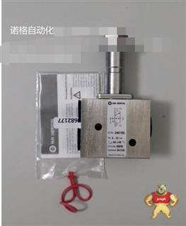 IMI NORGREN HERION原装电磁阀2401155 授权代理正品特价