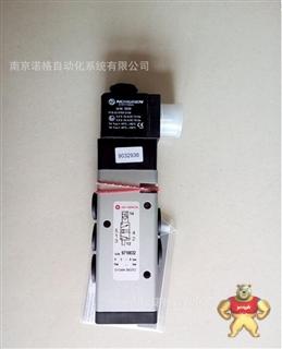 IMI NORGREN HERION原装正品电磁阀9710032.3039一级代理