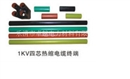 SY-1/4.2 交联电缆热缩终端头附件 1KV四芯电缆头 4*70-120平方