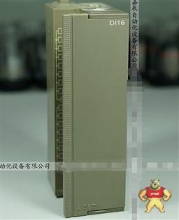 FUJI PLC模块 NV1Y16R-08  9成新