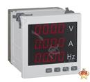 电力仪表厂家CD194UIF-9K1网络1J变送报警组合电力监测仪上海厂家