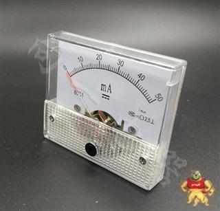 向一仪表85C1-A指针安装式方形面板90℃电流测量仪表品牌