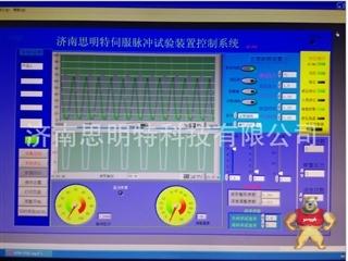 高压共轨管脉冲试验台