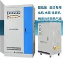 超低压稳压器,260V200V三相稳压器