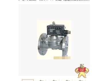 厂家专业生产BZCW-PF电磁阀(图)质量优质低价