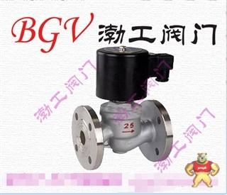 厂家专业生产ZBSF全不锈钢电磁阀 不锈钢法兰电磁阀