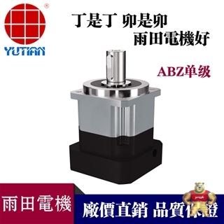 ABZ142减速机,ABZ142行星减速机