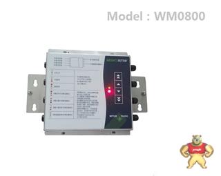 梅特勒托利多WM-0800变送器