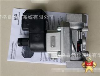 IMI NORGREN HERION原装正品电磁阀7032230授权一级代理