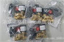 IMI NORGREN BUSCHJOST原装正品电磁阀8240000.9101一级代理