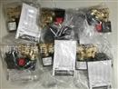 IMI NORGREN  BUSCHJOST电磁阀8240100.9101原装正品一级代理