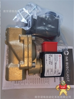 IMI NORGREN BUSCHJOST 原装正品电磁阀8240201.9101授权代理