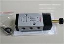 IMI NORGREN 电磁阀9730000一级代理大量现货特价100%正品-VAT
